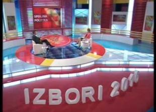 Intervju - Adrijan Vuksanović- HGI Od srca!- RTCG   04. 09.16.
